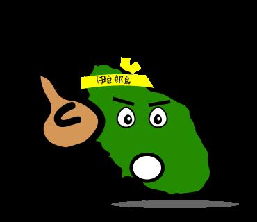 伊良部島 かま