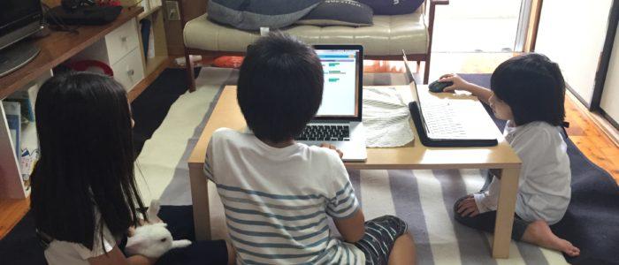 子供プログラミング沖縄3