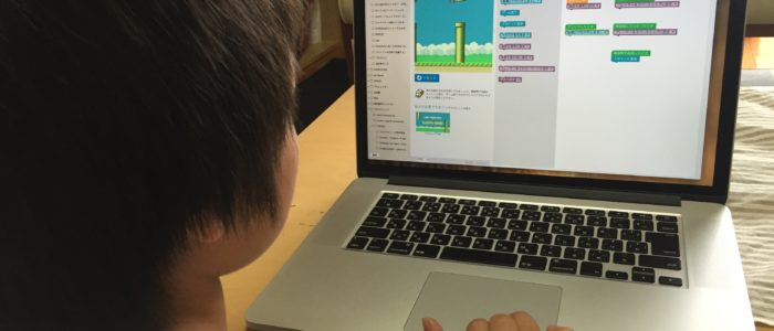 子供プログラミング沖縄5