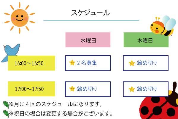 沖縄プログラミング教室