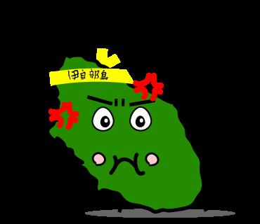 伊良部島 かっさぁ