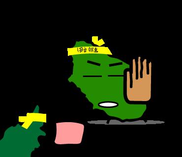 伊良部島 きちゅりている