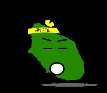 伊良部島 っさん