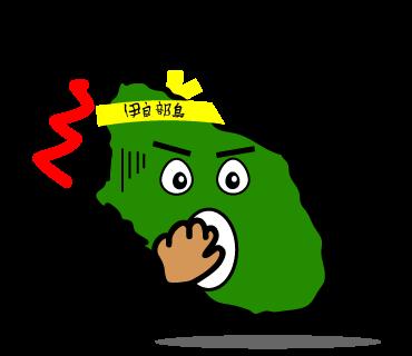 伊良部島 ばっした