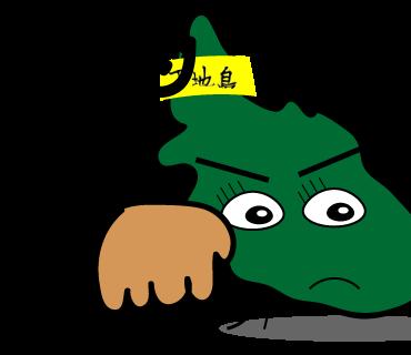 伊良部島方言「ぴり」