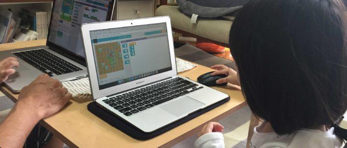 子供プログラミング沖縄10