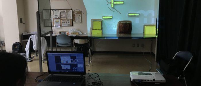プロジェクションマッピング教室沖縄